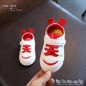 寶寶運動鞋0-2歲嬰兒鞋男9皮鞋軟底防滑8寶寶鞋子6-12個月學步鞋5 晴天時尚館