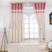 窗簾北歐小窗簾布短簾半簾簡約現代臥室遮光飄窗客廳