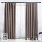台灣製 既成窗簾【摩卡可可】100×21...