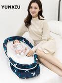 0-1歲新生嬰兒分隔便攜式床中床寶寶多功能可折疊防壓b仿生床上床