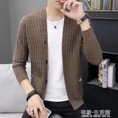秋季新款開衫毛衣男韓版修身百搭青年針織夾克衫休閒外套男士潮流 有緣生活館