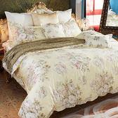 義大利La Belle《沁香宜人》雙人天絲四件式防蹣抗菌舖棉兩用被床包組