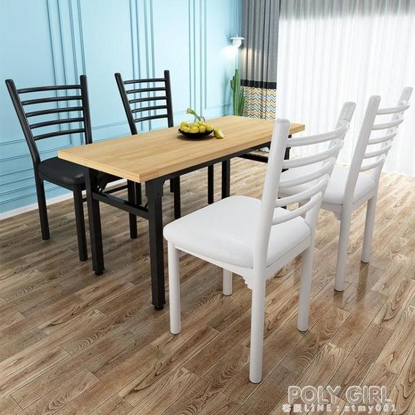餐桌椅子現代簡約家用凳子靠背鐵藝餐廳簡易塑料飯店吃飯單獨座椅 ATF 喜迎新春