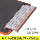 USB接口台式靜音辦公家用 可充電手提電腦移動便攜輕薄鍵盤 概念3C旗艦店