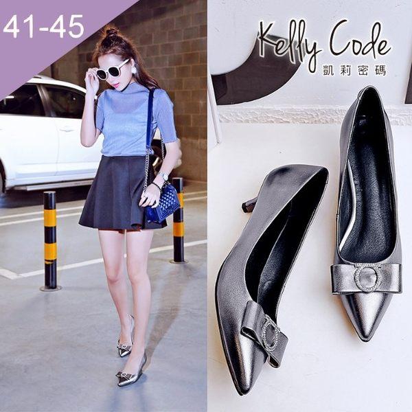 大尺碼女鞋-凱莉密碼-時尚金屬色名媛風水鑽尖頭低跟鞋5cm(41-45)【QI331-5】槍色