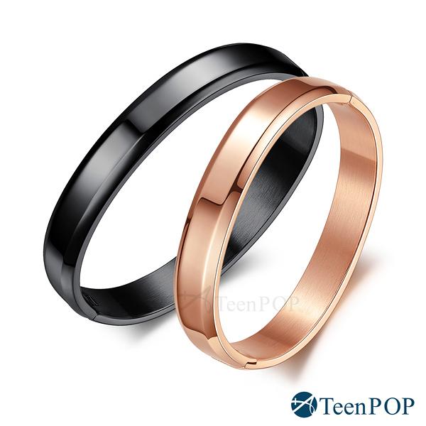 情侶手環 ATeenPOP 西德鋼對手環 圈住戀情 黑玫款 單個價格 情人節禮