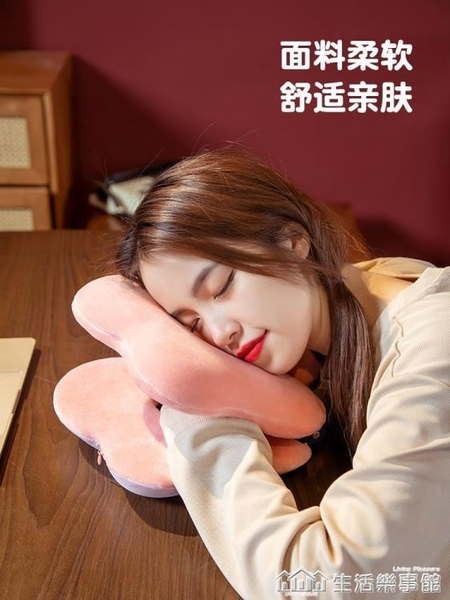 夏季冰絲午睡枕辦公室趴睡枕桌上趴著睡學生午休神器u型枕記憶棉 樂事館新品