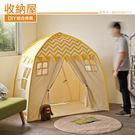 帳篷 遊戲屋【收納屋】貝兒半圓城堡帳篷&DIY組合傢俱