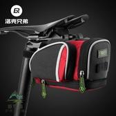 自行車尾包腳踏車鞍座包防潑水可擴展后座包配件【步行者戶外生活館】