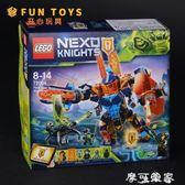 積木LEGO未來騎士團72004科技向導攤牌 兒童拼裝玩具男孩子 igo摩可美家