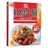 味王紅燒牛腩調理食品200Gx3入【愛買】