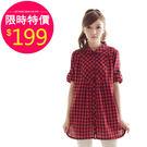 襯衫【2951】FEELNET中大尺碼女...