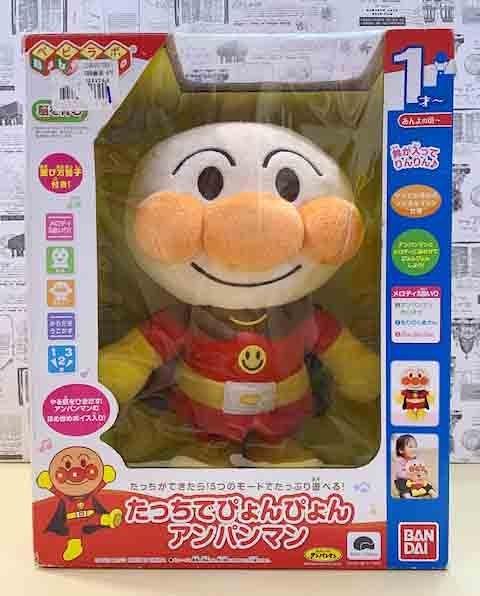 【震撼精品百貨】麵包超人_Anpanman~麵包超人音樂絨毛娃娃玩具#84370