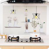 廚房墻面防油貼紙防水貼紙 SDN-3636