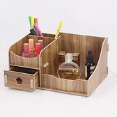桌面上化妝品收納盒子小號迷你型窄高儲物盒女生可愛少女心置物架