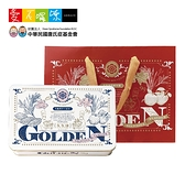 【愛不囉嗦】久久津 乳酪米餅禮盒 - 藍紋起司 ( 公益禮盒 )