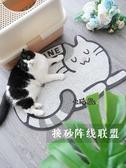 宅貓醬 ZEZE寵物貓咪腳墊落砂墊貓砂盆墊子浴室廚房防滑墊貓餐墊 小明同學