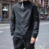 秋季新款黑色連帽夾克男韓版休閒外套男士潮流衝鋒衣青年『小淇嚴選』