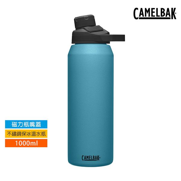 CAMELBAK Chute Mag戶外運動保冰溫水瓶CB1516403001 (1000ml) / 保溫瓶 運動水壺 防漏 不銹鋼
