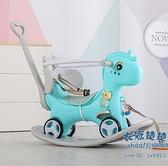 搖搖馬 兒童搖搖馬木馬1-3周歲寶寶玩具生日禮物搖椅馬兩用搖搖車滑行車【快速出貨】