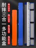 釣魚漂盒多功能三合一主線盒子線盒浮漂盒配件盒三層漁具線組盒