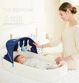 便攜式床中床寶寶嬰兒床可折疊新生兒睡床多功能仿生bb床上床防壓YYP   琉璃美衣