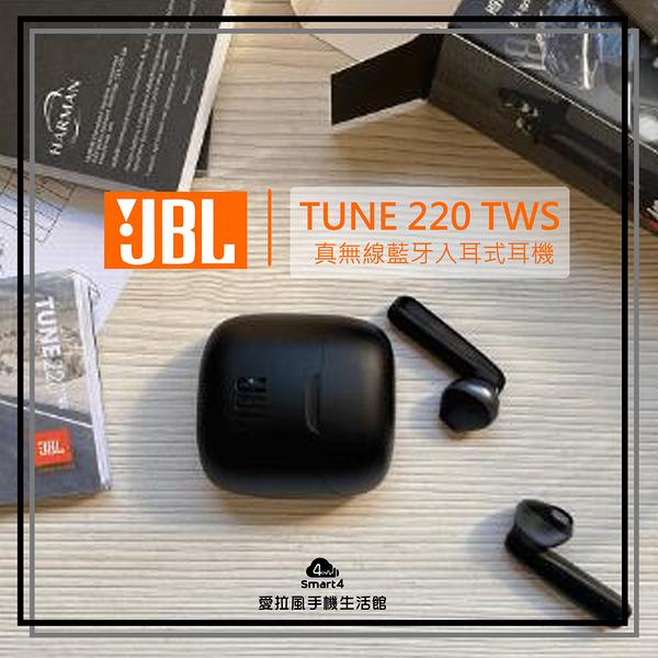 【台中愛拉風│真無線耳機喇叭專賣】BL TUNE 220 TWS 真無線藍牙 入耳式 立體聲通話 續航19小時