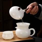 高檔德化白瓷茶具套裝家用羊脂玉瓷泡茶蓋碗辦公側把茶壺茶杯陶瓷 雙十同慶 限時下殺