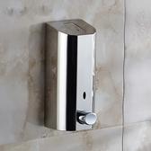酒店家用浴室不銹鋼壁掛式手動沐浴露瓶子皂液器洗手液器帶鎖