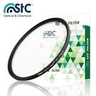 【EC數位】 STC Ultra Layer UV Filter 58mm 輕薄透光 抗紫外線保護鏡 UV保護鏡