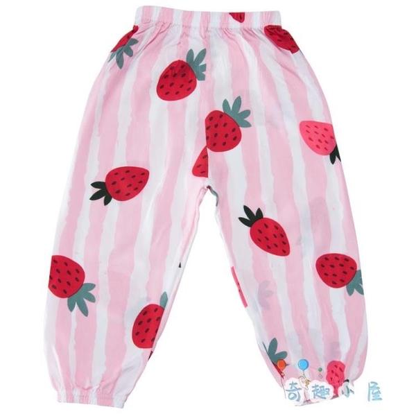兒童長褲女童裝薄款夏季棉綢燈籠褲寬鬆【奇趣小屋】
