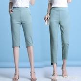九分褲子女夏季薄款新款寬鬆高腰黑色七分女褲小腳休閒褲外穿 居家物语