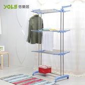 【YOLE悠樂居】移動式不鏽鋼毛巾曬衣架#1228005