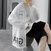 2020夏季新款防曬衣 男薄款透氣連帽外套寬鬆港風原宿風潮流防曬服 JX3091『男神港灣』