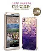 ✿ 3C膜露露 ✿ 【金屬邊框立體浮雕*漸層菱形】htc desire 820 dual手機殼 手機套 保護套 保護殼