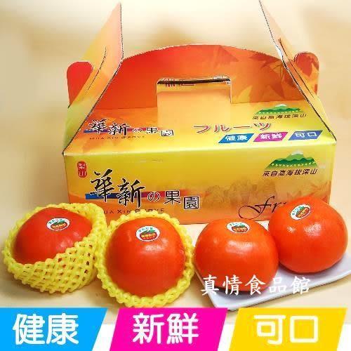 吉園圃梨山甜柿8A6粒