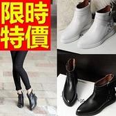 真皮短靴-經典有型素雅低跟女靴子2色62d56[巴黎精品]