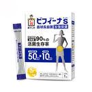 日本森下仁丹晶球長益菌14入-加強版【康...