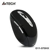 [富廉網]【A4 雙飛燕】TECH G11-570HX 充電式無線滑鼠 銀色