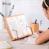 桌面兒童閱讀架夾書器成人看書架書本支架多功能學生YYP   琉璃美衣