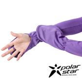 【PolarStar】P17519 抗UV覆手袖套『紫』休閒.戶外.登山.露營.防曬.抗UV.騎車.自行車.腳踏車