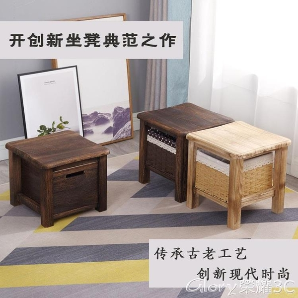 鞋凳 全實木家用小凳子客廳復古換鞋凳成人茶幾方凳兒童客廳小板凳矮凳LX【99免運】