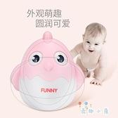 兒童可愛不倒翁手早教益智大號玩具拿搖鈴嬰兒寶寶0-1歲【奇趣小屋】