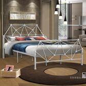 歐式現代簡約鐵藝床1.2米單人床1.5米1.8米雙人床酒店公寓鐵架床WY 【快速出貨八五折鉅惠】