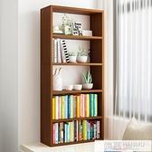 飄窗櫃儲物櫃簡約書櫃陽台收納置物櫃簡易榻榻米櫃子家用書架落地  母親節特惠 YTL