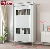 簡易布藝收納衣櫥