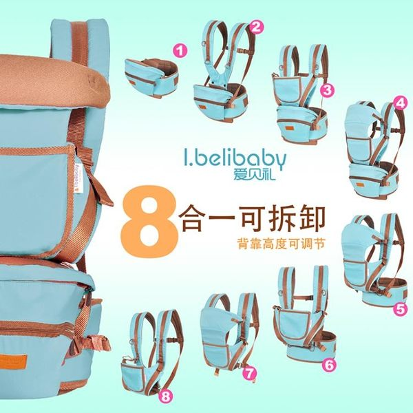 嬰兒背帶寶寶收納腰凳四季通用多功能前抱式抱娃神器兒童小孩新生    韓小姐