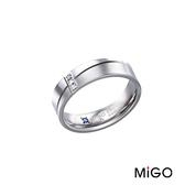 AnnShop【MiGO‧愛無限白鋼戒指】【男款】鋼飾飾品/情人禮物