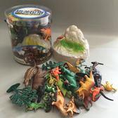 塑膠恐龍玩具套裝霸王龍暴三角龍仿真靜態動物恐龍模型玩具  居家物語