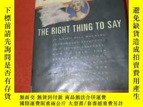 二手書博民逛書店Miss罕見Manners Basic Training: T